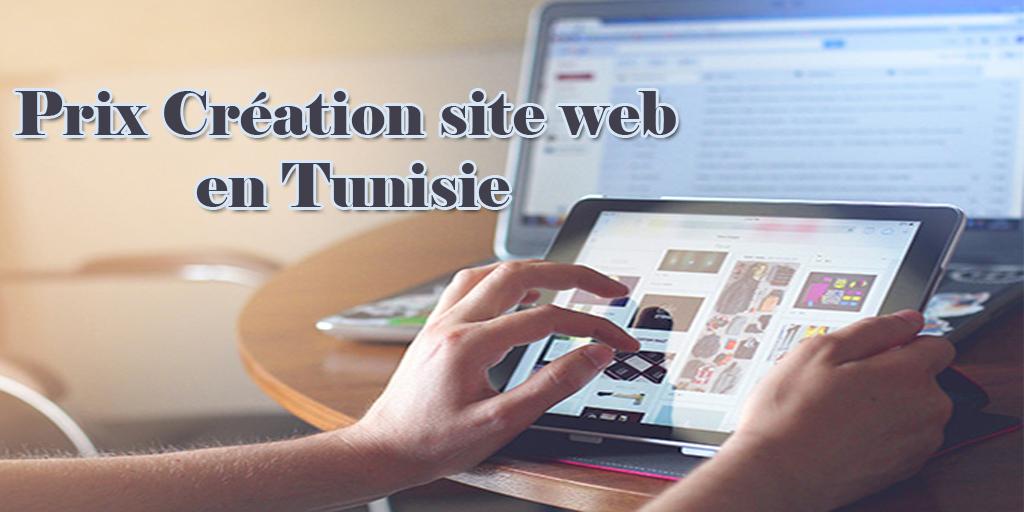 prix création site web tunisie